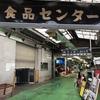【A5焼肉&手打ち冷麺・二郎】名古屋市中村区の柳橋中央市場近くにある焼肉屋さんでランチをいただきました!