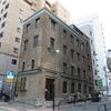 旧日本タイ協会(神田)