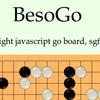 棋譜作成用に BesoGo を使ってみる