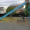 久しぶりの三角自転車/ピスタチオ・ソフトクリーム