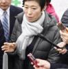 ◇森友学園問題・豊中市野田中央公園の疑惑