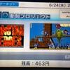 ニンテンドーeショップ更新!WiiUでセクロス!WiiUに新たなイカゲー?!任天堂ゲームセミナー2014作品も無料公開!ケムコセール!