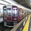 今日の阪急、何系?①127…20200314