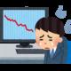 【ビットコイン】初心者が仮想通貨投資デビューして1週間!開始早々、大暴落に見舞われました【アルトコイン】