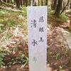 清水寺(きよみずでら)【長野県山形村】