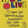 いよいよ2/28!第4回WED LIVE!★★★