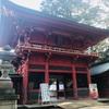「嬉しき、楽しき、有難き」な1日。睦月の満月に鹿島神宮参拝&寺田本家へ。