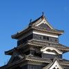国宝松本城(後編)
