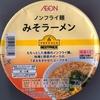 TV みそラーメン(麺後入れ) 58−3円