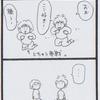 テレビ観戦2