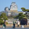 姫路城 菱の門内部特別公開