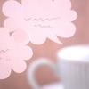 ルームセラピーお茶会のご案内