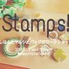 """【終了】""""Stamps!"""" 消しゴムはんこでいろどる""""マルシェバッグ""""のワークショップ/薬膳茶付き"""