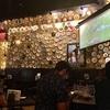 1031: ヒューストン、肉旅③地ビールにソーセージ。