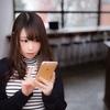 iphoneユーザーのわたしにとっとおすすめの格安SIMとは。サイトで比較しメリットやデメリットなどを勉強しました。