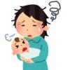 赤ちゃんが夕方になるとぐずる…夫の帰宅までどう乗り切るか