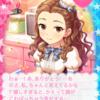 【モバマス】関裕美誕生日おめでとう!〜笑顔のせかい〜