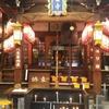 京都の「矢田寺」と「香の老舗鳩居堂」、新京極の安産守護の「染殿地蔵院」
