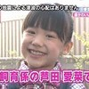 北川景子「大女優への道」−天災!志村動物園−レポ