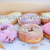 【メルボルン】Doughboys DoughnutsのロックダウンBOX