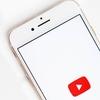 ビジネスを学ぶならYouTubeを活用!【無料でも有益な情報をゲット】