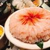 函館一おいしい朝食♡ホテルラビスタ函館攻略法!海鮮コーナーでアートなエビを鑑賞