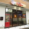【オススメ5店】都営三田線(新板橋~西高島平)(東京)にあるバーが人気のお店