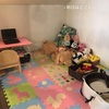 【札幌 白石区】野菜たっぷりスープカレー『Spice&mill』キッズスペースと小上がり完備で子連れママも安心!