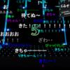 にじさんじVRライブ『Heaven girl's / Virtual Baiser』 感想