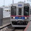 かつては上野まで直通していた都会のローカル線!京成金町線