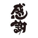 和歌山情報発信 Minminzemi-Jr