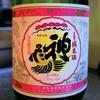 神亀 Spring Light 純米 生酒