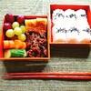 【お弁当】牛肉のしぐれ煮弁当20180704