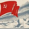 親愛なる同志スターリンへ ―ラーゲリから感謝の寄せ書き―