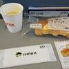 朝食を食べ損ねてもフジドリームエアラインズなら問題ない! 【FDA303便 小牧ー福岡】
