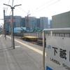 駅の隣の工場跡地