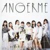 【発売】本日(8月26日)アンジュルムの28枚目のシングル発売日
