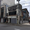 青森駅、喫茶「マロン」5月より喫煙不可に! ~270円で飲める珈琲~