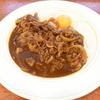 大阪「グリルこがね」谷町九丁目の味わい深いハヤシライス