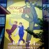 【月組雨に唄えば】輝月ゆうま演じるリナ・ラモントのコメディエンヌぶりをひたすら絶賛するブログ!!