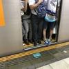 通勤・通学で毎日乗るので、電車選びも重要です。