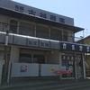 チャーシューライスがおすすめ『カミカゼ』【横浜市・戸塚区・国道1号線沿い】