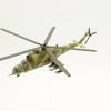 MI-24V HIND【ZVEZDA 1:144 Soviet Attack Helicopter】