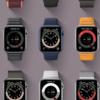 2020年9月のAppleイベントで発表された製品簡易まとめとiPhone 12 (仮)についての噂