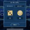 【遊戯王 ニューロン】対応端末にAndroid 8.0が追加予定に!