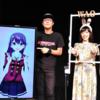 中村繪里子・響木アオ・石川英郎出演 「びばりば!!  井戸端会議 EP4」レポ