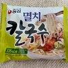 【韓国ラーメン】スープがおいしいミョルチカルグクス(にぼしうどん)