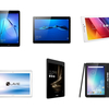【2019】コスパ重視で選ぶ!Androidタブレットおすすめ機種まとめ14選【人気モデルをサイズ別に紹介】