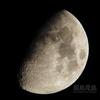 満ちゆく月(月齢8.436)