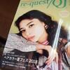 【blog】雑誌の取材を受けました。美容師の手帳術。
